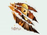 Naruto en rage