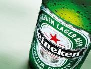 Zoom bouteille Heineken