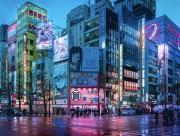 Japon sous la pluie